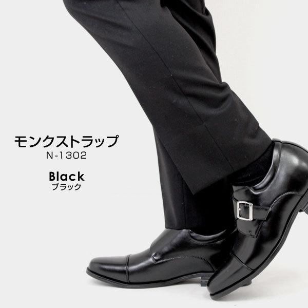 メンズ シューズ ビジネスシューズ シークレットシューズ シューズ 日本製 プレーントゥ ストレートチップ S-MAKE エスメイク 1300 1301 1302|pennepenne|08