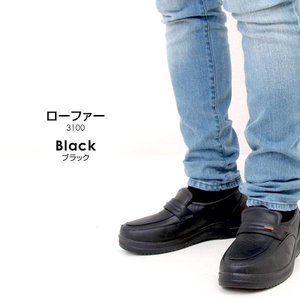 メンズ  スニーカー シューズ ローファー 靴 紳士靴 レースアップ サイドファスナー ヒール4cm カジュアル ビジネス Diversa ディベルサ 3100 3101|pennepenne|07