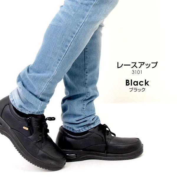 メンズ  スニーカー シューズ ローファー 靴 紳士靴 レースアップ サイドファスナー ヒール4cm カジュアル ビジネス Diversa ディベルサ 3100 3101|pennepenne|08