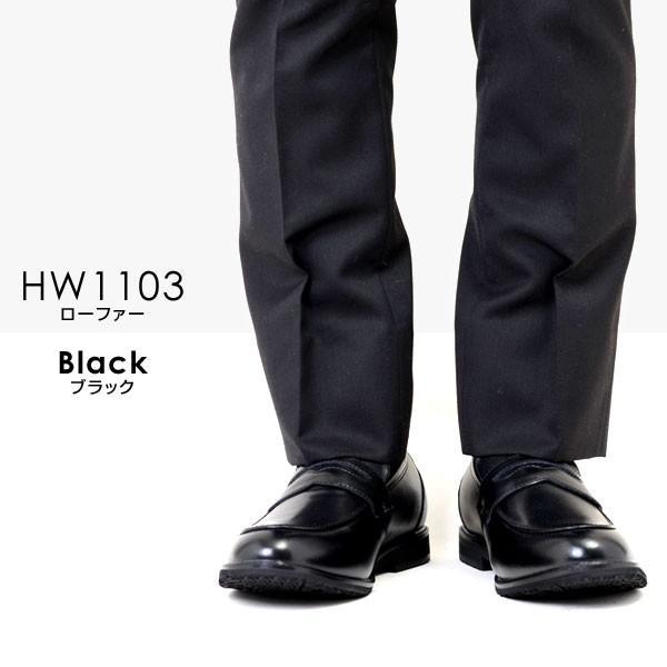 メンズ 本革 防水  ビジネスシューズ キングサイズ  プレーントゥ Uチップ ローファー ブラック 5E HYBRID WALKER ハイブリッドウォーカー 1100 1101 1103|pennepenne|11