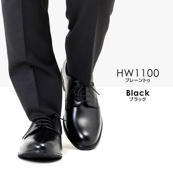 メンズ 本革 防水  ビジネスシューズ キングサイズ  プレーントゥ Uチップ ローファー ブラック 5E HYBRID WALKER ハイブリッドウォーカー 1100 1101 1103|pennepenne|09