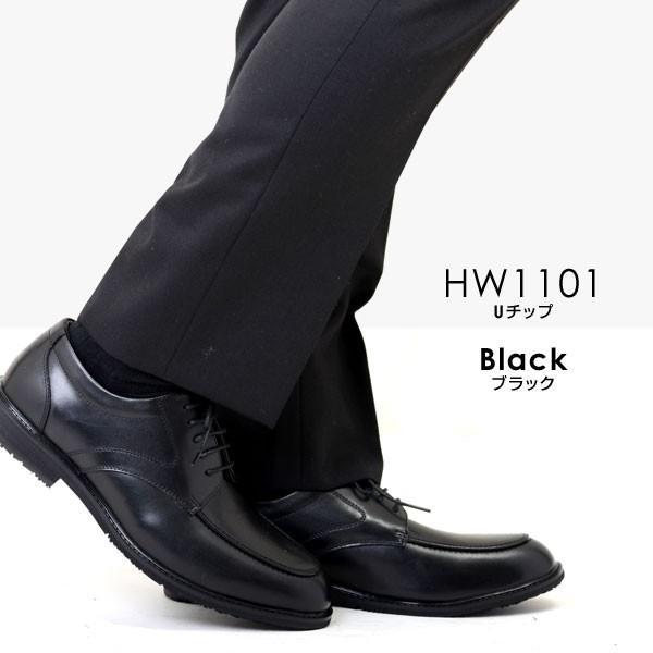 メンズ 本革 防水  ビジネスシューズ キングサイズ  プレーントゥ Uチップ ローファー ブラック 5E HYBRID WALKER ハイブリッドウォーカー 1100 1101 1103|pennepenne|10