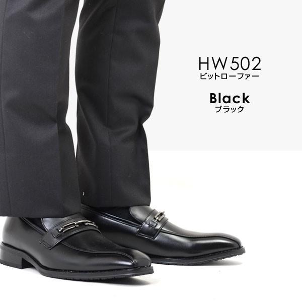 メンズ 防水 制菌 消臭 吸水 速乾 ビジネスシューズ ビジネス キングサイズ   ローファー ブラック ブラウン HYBRID WALKER ハイブリッドウォーカー 500 501 502 pennepenne 11