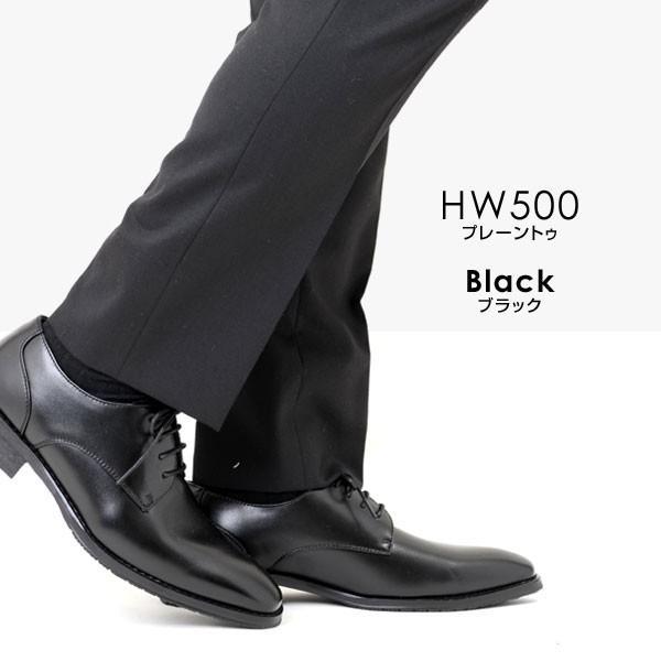 メンズ 防水 制菌 消臭 吸水 速乾 ビジネスシューズ ビジネス キングサイズ   ローファー ブラック ブラウン HYBRID WALKER ハイブリッドウォーカー 500 501 502 pennepenne 09