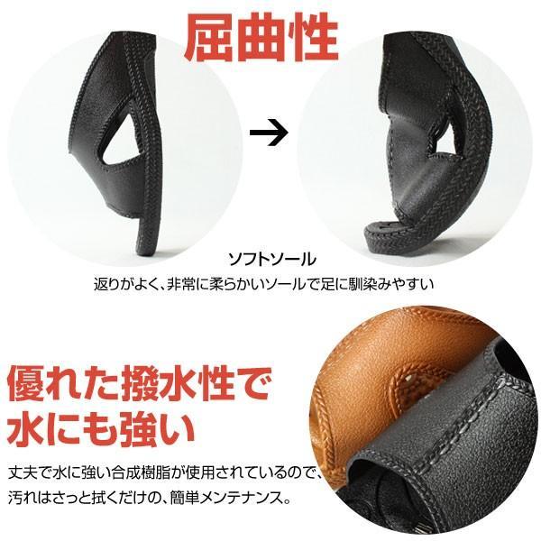 OTAFUKU お多福 オタフク メンズ サンダル 磁気付サンダル 日本製 ORIGINAL303 pennepenne 03