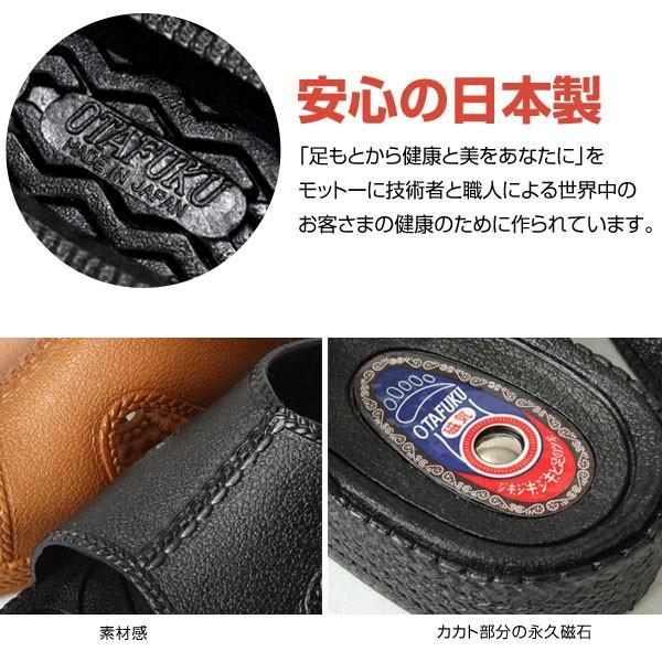 OTAFUKU お多福 オタフク メンズ サンダル 磁気付サンダル 日本製 ORIGINAL303 pennepenne 04