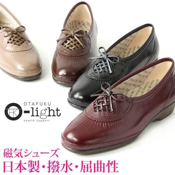 OTAFUKU お多福 オタフク 日本製 磁気付健康シューズ レディース コンフォート 婦人靴 ゼクシー153|pennepenne