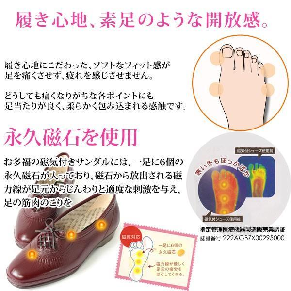 OTAFUKU お多福 オタフク 日本製 磁気付健康シューズ レディース コンフォート 婦人靴 ゼクシー153|pennepenne|02