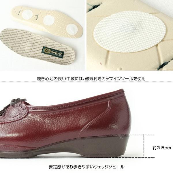 OTAFUKU お多福 オタフク 日本製 磁気付健康シューズ レディース コンフォート 婦人靴 ゼクシー153|pennepenne|05