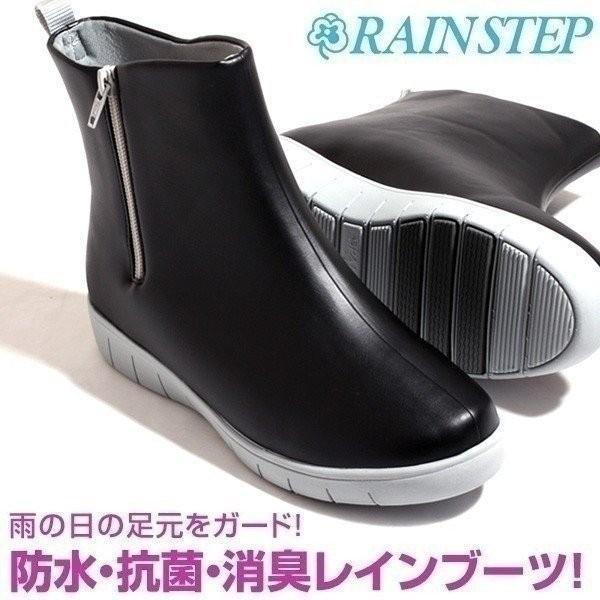 レディース レインブーツ 防水 抗菌 防臭 長靴 雨靴 黒 RAIN STEP レインステップ pansy パンジー 4944 pennepenne
