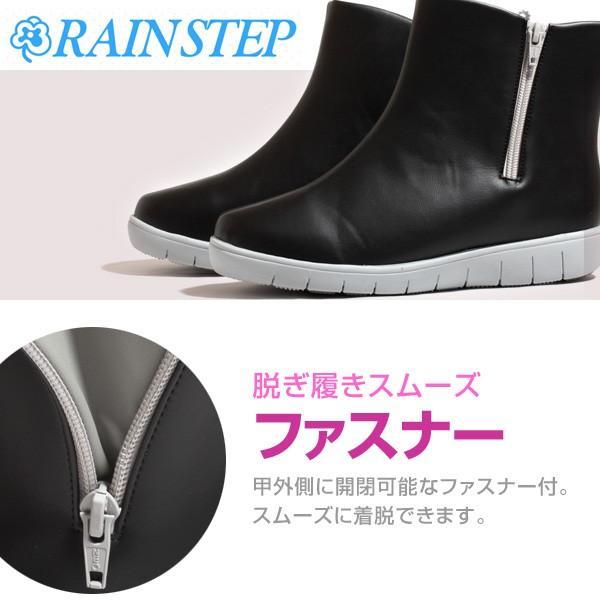 レディース レインブーツ 防水 抗菌 防臭 長靴 雨靴 黒 RAIN STEP レインステップ pansy パンジー 4944 pennepenne 04