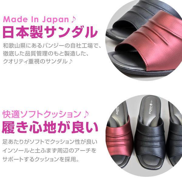 レディース サンダル オフィスサンダル コンフォートサンダル 日本製 カジュアル ヒール4.5cm pansy パンジー 6811 6768|pennepenne|06