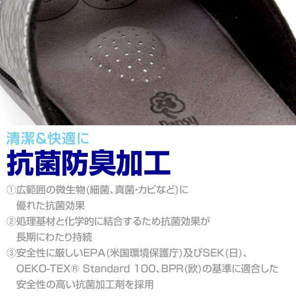 pansy パンジー 9002 メンズ サンダル 日本製 コンフォートサンダル ベルト 紳士|pennepenne|05