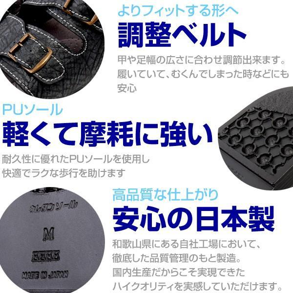 pansy パンジー 9002 メンズ サンダル 日本製 コンフォートサンダル ベルト 紳士|pennepenne|06