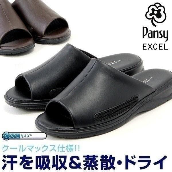 pansy パンジー 9020 メンズ サンダル クールマックス コンフォートサンダル 紳士 軽量 抗菌 防臭 4E|pennepenne
