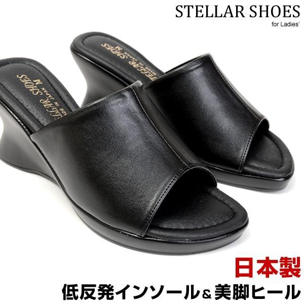 日本製 レディース サンダル オフィスサンダル ミュール ヒール7.0cm ウェッジソール オフィス 3E 黒 STELLAR SHOES ステラシューズ 620 pennepenne