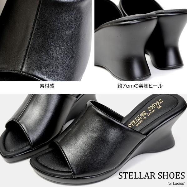 日本製 レディース サンダル オフィスサンダル ミュール ヒール7.0cm ウェッジソール オフィス 3E 黒 STELLAR SHOES ステラシューズ 620 pennepenne 03