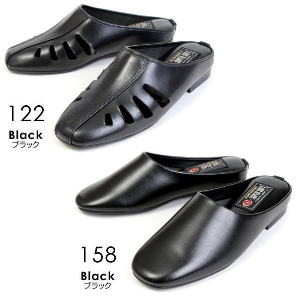 semi shoes セミシューズ メンズ 日本製 牛革 ビジネスサンダル ドクターサンダル ドクタースリッパ 福岡化学 122 158 pennepenne 02