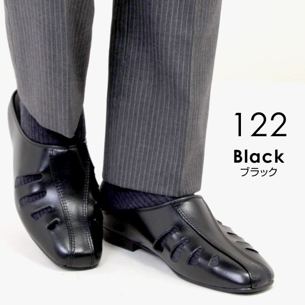 semi shoes セミシューズ メンズ 日本製 牛革 ビジネスサンダル ドクターサンダル ドクタースリッパ 福岡化学 122 158 pennepenne 07