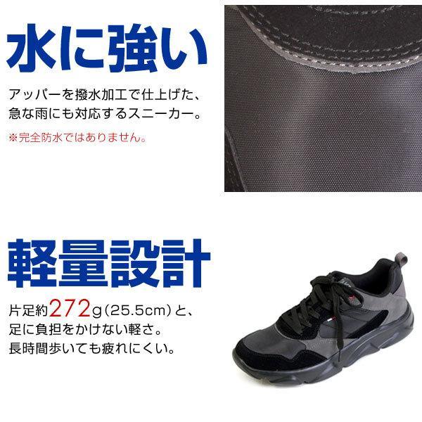 メンズ スニーカー シューズ 撥水 軽量 制菌 消臭 レースアップ カジュアル ヒール4cm TAKEZO タケゾー 939|pennepenne|05