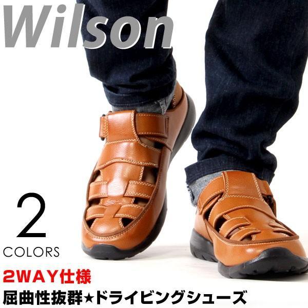 メンズ カジュアルシューズ ドライビングシュー 2WAYズ 超軽量 Wilson ウィルソン 3610 pennepenne