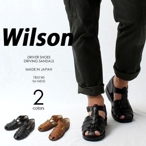 メンズ サンダル ドライビングサンダル ドライバーシューズ コンフォートサンダル カジュアルサンダル 日本製 本革 Wilson ウィルソン 3E 3cmヒール TB3740|pennepenne