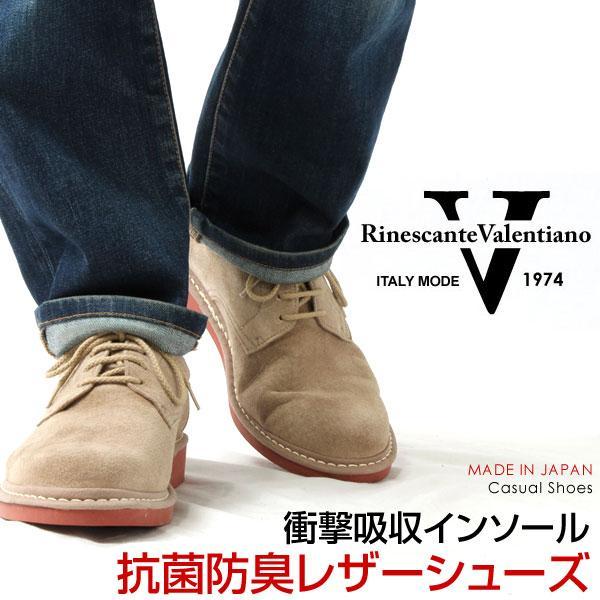 オックスフォード カジュアルシューズ メンズ 短靴 幅広 4E EEEE 日本製 本革 スエード キングサイズ 3823|pennepenne