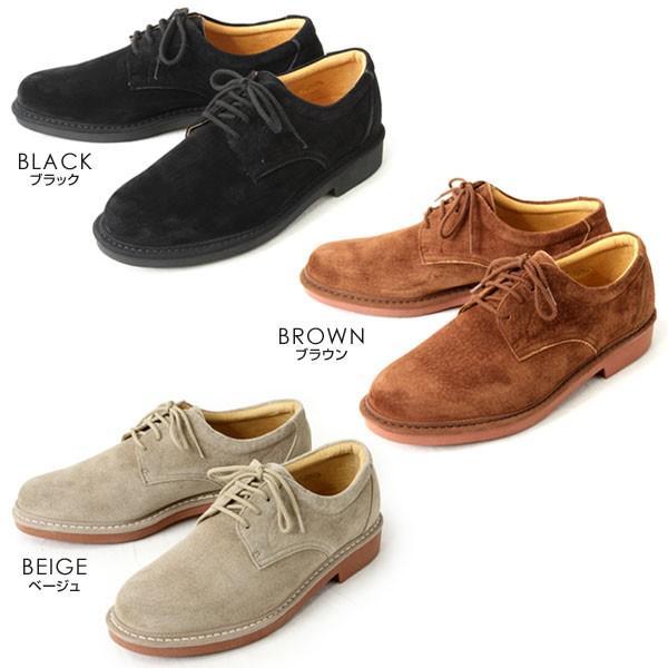 オックスフォード カジュアルシューズ メンズ 短靴 幅広 4E EEEE 日本製 本革 スエード キングサイズ 3823|pennepenne|02