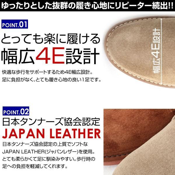 オックスフォード カジュアルシューズ メンズ 短靴 幅広 4E EEEE 日本製 本革 スエード キングサイズ 3823|pennepenne|03