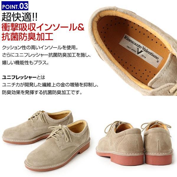 オックスフォード カジュアルシューズ メンズ 短靴 幅広 4E EEEE 日本製 本革 スエード キングサイズ 3823|pennepenne|04