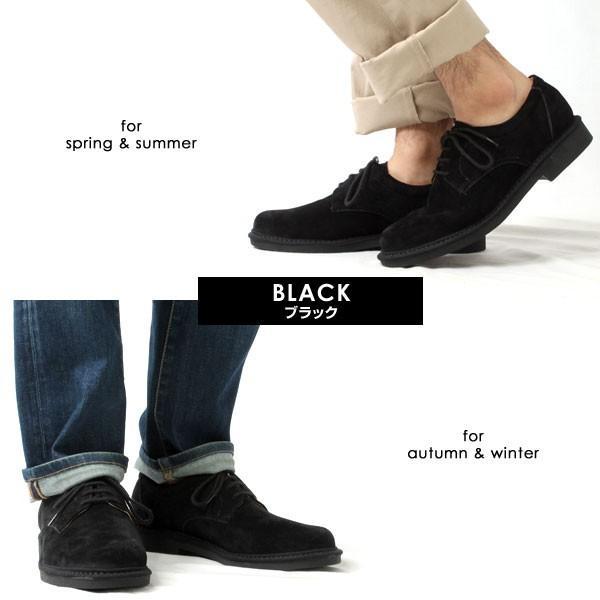 オックスフォード カジュアルシューズ メンズ 短靴 幅広 4E EEEE 日本製 本革 スエード キングサイズ 3823|pennepenne|05