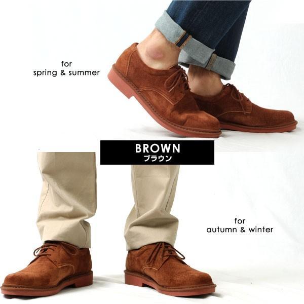 オックスフォード カジュアルシューズ メンズ 短靴 幅広 4E EEEE 日本製 本革 スエード キングサイズ 3823|pennepenne|06