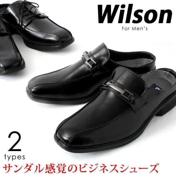 ビジネスクロッグ ビジネスシューズサンダル ビジネスシューズ 革靴 メンズ ビジネス メンズ革靴 pennepenne