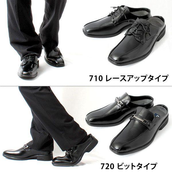 ビジネスクロッグ ビジネスシューズサンダル ビジネスシューズ 革靴 メンズ ビジネス メンズ革靴 pennepenne 02