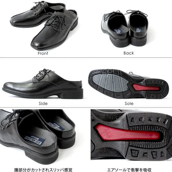 ビジネスクロッグ ビジネスシューズサンダル ビジネスシューズ 革靴 メンズ ビジネス メンズ革靴 pennepenne 03