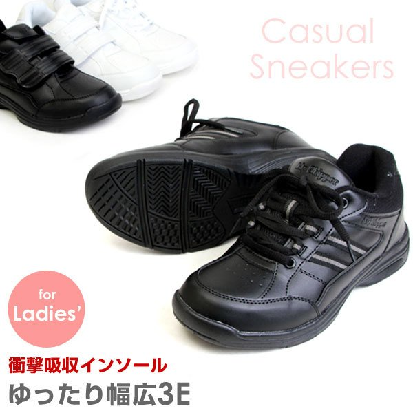 スニーカー レディース 運動靴 学生靴 軽量 ゆったり幅広3E設計カジュアルスニーカー|pennepenne