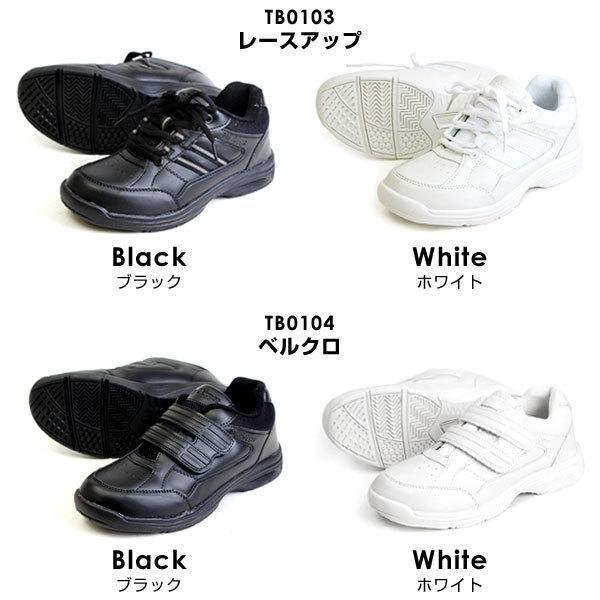 スニーカー レディース 運動靴 学生靴 軽量 ゆったり幅広3E設計カジュアルスニーカー|pennepenne|02