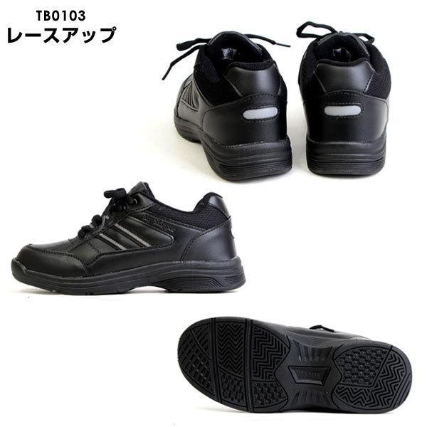 スニーカー レディース 運動靴 学生靴 軽量 ゆったり幅広3E設計カジュアルスニーカー|pennepenne|03