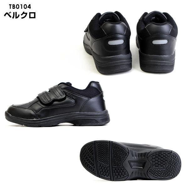 スニーカー レディース 運動靴 学生靴 軽量 ゆったり幅広3E設計カジュアルスニーカー|pennepenne|04