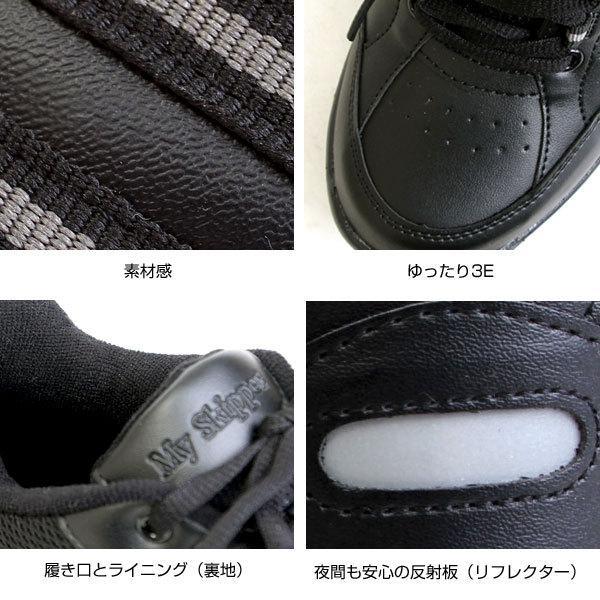 スニーカー レディース 運動靴 学生靴 軽量 ゆったり幅広3E設計カジュアルスニーカー|pennepenne|05