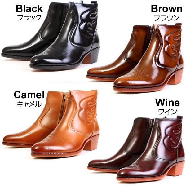 メンズ  ブーツ レザーブーツ ウエスタンブーツ メンズブーツ カジュアルブーツ キングサイズ 日本製 本革 はっ水 3E TEXASVIRREGE テキサスヴィレッジ 5521|pennepenne|02