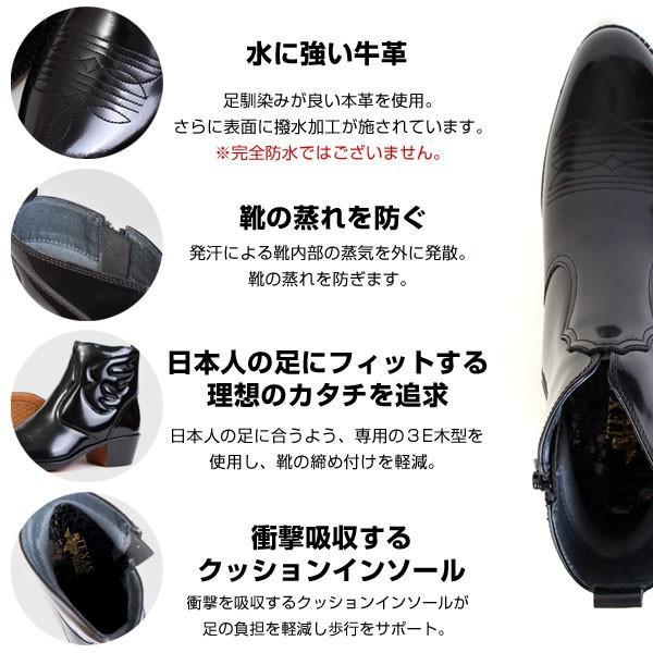 メンズ  ブーツ レザーブーツ ウエスタンブーツ メンズブーツ カジュアルブーツ キングサイズ 日本製 本革 はっ水 3E TEXASVIRREGE テキサスヴィレッジ 5521|pennepenne|04