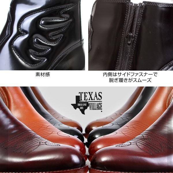 メンズ  ブーツ レザーブーツ ウエスタンブーツ メンズブーツ カジュアルブーツ キングサイズ 日本製 本革 はっ水 3E TEXASVIRREGE テキサスヴィレッジ 5521|pennepenne|06