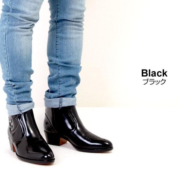 メンズ  ブーツ レザーブーツ ウエスタンブーツ メンズブーツ カジュアルブーツ キングサイズ 日本製 本革 はっ水 3E TEXASVIRREGE テキサスヴィレッジ 5521|pennepenne|07