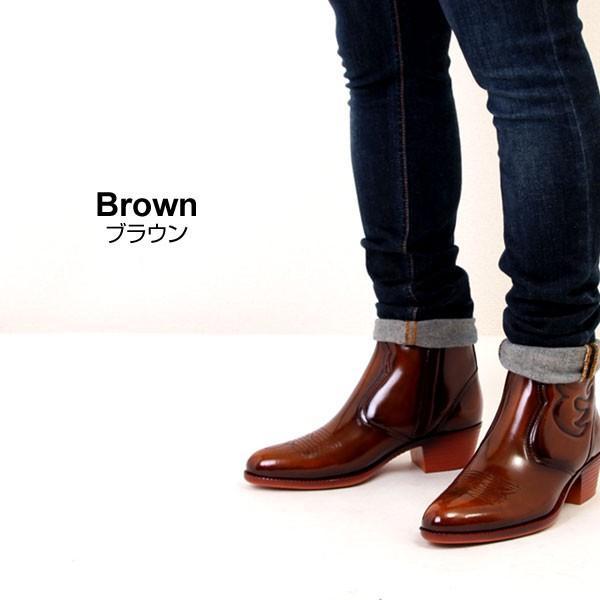 メンズ  ブーツ レザーブーツ ウエスタンブーツ メンズブーツ カジュアルブーツ キングサイズ 日本製 本革 はっ水 3E TEXASVIRREGE テキサスヴィレッジ 5521|pennepenne|08