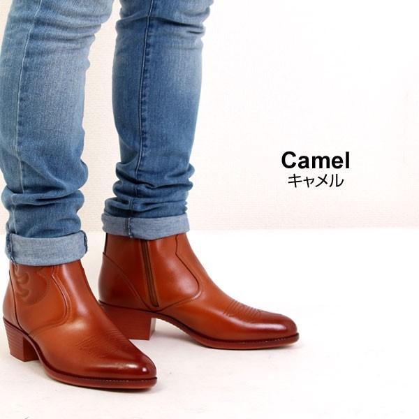 メンズ  ブーツ レザーブーツ ウエスタンブーツ メンズブーツ カジュアルブーツ キングサイズ 日本製 本革 はっ水 3E TEXASVIRREGE テキサスヴィレッジ 5521|pennepenne|09
