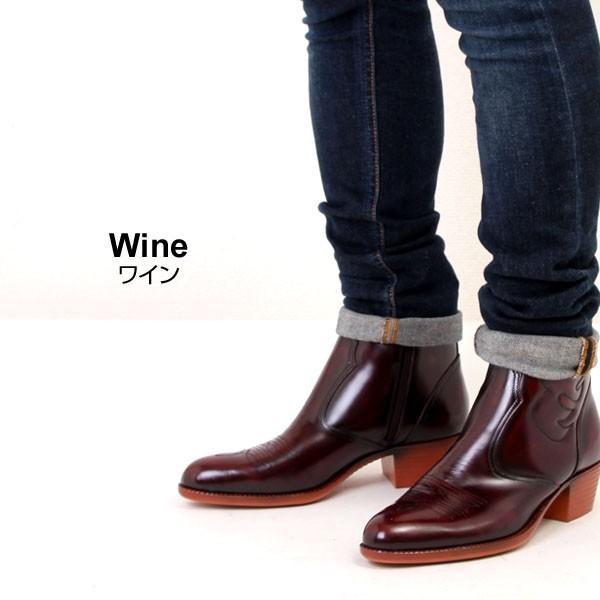 メンズ  ブーツ レザーブーツ ウエスタンブーツ メンズブーツ カジュアルブーツ キングサイズ 日本製 本革 はっ水 3E TEXASVIRREGE テキサスヴィレッジ 5521|pennepenne|10