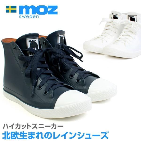 レディース 防水 スニーカー レインシューズ レインブーツ ハイカット  北欧 ヘラジカ エルク カジュアル 靴 2cmヒール ネイビー ホワイト MOZ モズ 8417|pennepenne