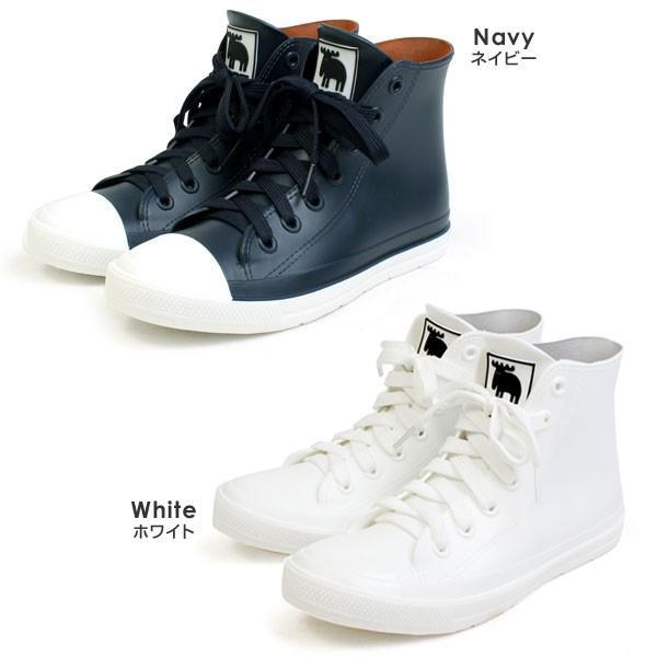 レディース 防水 スニーカー レインシューズ レインブーツ ハイカット  北欧 ヘラジカ エルク カジュアル 靴 2cmヒール ネイビー ホワイト MOZ モズ 8417|pennepenne|02