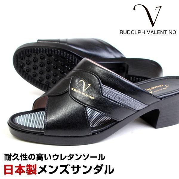 メンズ サンダル ヘップサンダル オフィスサンダル スリッパサンダル 日本製 ヒール5.5cm  オフィス ブラック RUDOLPHVALENTINO ルドルフバレンチノ 2859|pennepenne